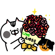 LINE Shopping × JiangZi Meow Sticker for LINE & WhatsApp | ZIP: GIF & PNG
