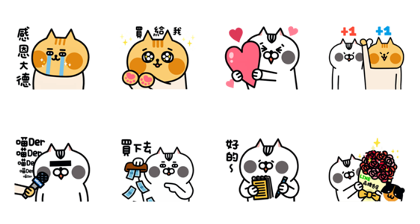 LINE Shopping × JiangZi Meow Line Sticker GIF & PNG Pack: Animated & Transparent No Background | WhatsApp Sticker