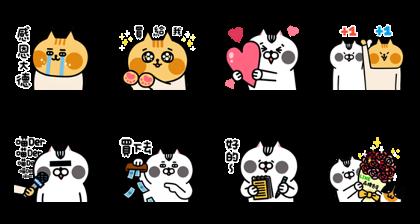 LINE Shopping × JiangZi Meow Line Sticker GIF & PNG Pack: Animated & Transparent No Background | WhatsApp Sticker