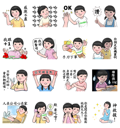LINE Shopping × Record of Life Line Sticker GIF & PNG Pack: Animated & Transparent No Background | WhatsApp Sticker