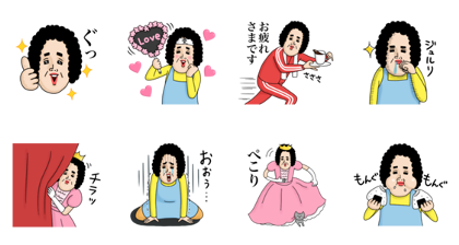 LINE TICKET STAGE × naoko Line Sticker GIF & PNG Pack: Animated & Transparent No Background | WhatsApp Sticker