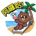 LINE Travel: Happy Vacation Sticker for LINE & WhatsApp | ZIP: GIF & PNG