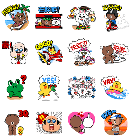 LINE Travel: Happy Vacation Line Sticker GIF & PNG Pack: Animated & Transparent No Background | WhatsApp Sticker