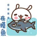 Labito - Pick a Lovely Sticker! Sticker for LINE & WhatsApp | ZIP: GIF & PNG