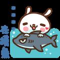 Labito – Pick a Lovely Sticker!