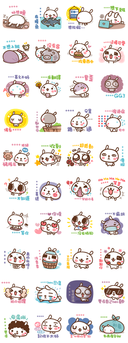 Labito - Pick a Lovely Sticker! Line Sticker GIF & PNG Pack: Animated & Transparent No Background | WhatsApp Sticker