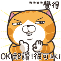 Lan Lan Cat: Custom Stickers Part 1 Sticker for LINE & WhatsApp | ZIP: GIF & PNG