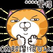 Lan Lan Cat: Custom Stickers Part 1 Sticker for LINE & WhatsApp   ZIP: GIF & PNG