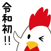 Lawson New Era Special Sticker! Sticker for LINE & WhatsApp | ZIP: GIF & PNG