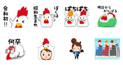 Lawson New Era Special Sticker! Line Sticker GIF & PNG Pack: Animated & Transparent No Background | WhatsApp Sticker