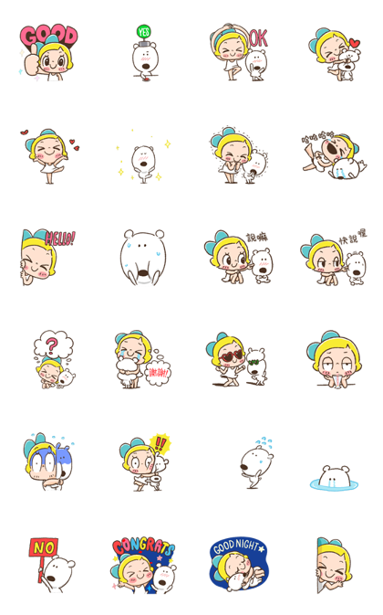 Lemon & Sugar 2 Line Sticker GIF & PNG Pack: Animated & Transparent No Background | WhatsApp Sticker