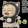 Let's Go Sadayuki! Vol. 4