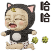 Let's Go Sadayuki! Vol. 4 Sticker for LINE & WhatsApp | ZIP: GIF & PNG