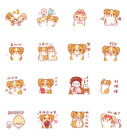 Let's Shake! Puppy Line Sticker GIF & PNG Pack: Animated & Transparent No Background | WhatsApp Sticker