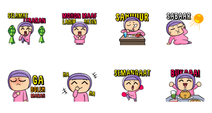 Little Hijab: Ramadan Edition! Line Sticker GIF & PNG Pack: Animated & Transparent No Background | WhatsApp Sticker