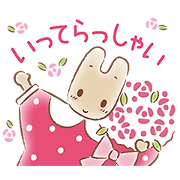 MARRONCREAM Sticker for LINE & WhatsApp | ZIP: GIF & PNG