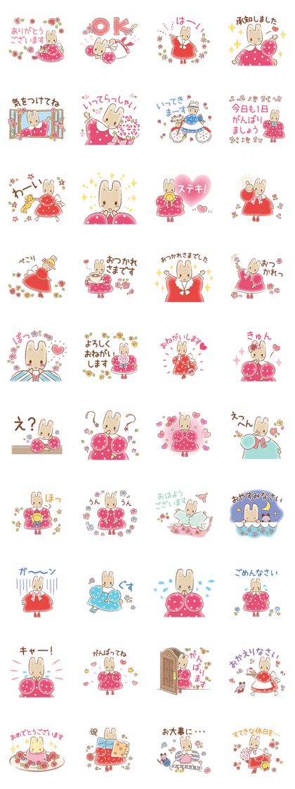 MARRONCREAM Line Sticker GIF & PNG Pack: Animated & Transparent No Background | WhatsApp Sticker