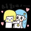 MORITA 100% LOVE LOVE (Couple)