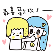 MORITA 100% LOVE LOVE (Couple) Sticker for LINE & WhatsApp | ZIP: GIF & PNG
