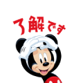 Mickey Mouse Polite Stickers