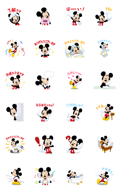 Mickey Mouse Polite Stickers Line Sticker GIF & PNG Pack: Animated & Transparent No Background | WhatsApp Sticker