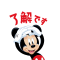Mickey Mouse: Politeness Sticker for LINE & WhatsApp | ZIP: GIF & PNG