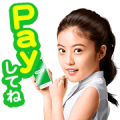 Mio Imada × LINE Pay Stickers Sticker for LINE & WhatsApp | ZIP: GIF & PNG