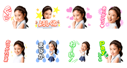 Mio Imada × LINE Pay Stickers Line Sticker GIF & PNG Pack: Animated & Transparent No Background | WhatsApp Sticker