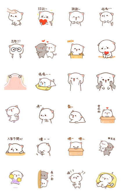Mochi Mochi Peach Cat Daily Life Line Sticker GIF & PNG Pack: Animated & Transparent No Background | WhatsApp Sticker