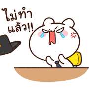 Moose the Rabbit: Office Worker Sticker for LINE & WhatsApp | ZIP: GIF & PNG