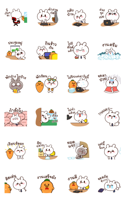 Moose the Rabbit: Office Worker Line Sticker GIF & PNG Pack: Animated & Transparent No Background | WhatsApp Sticker