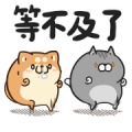 Moving Plump Dog & Plump Cat