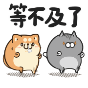Moving Plump Dog & Plump Cat Sticker for LINE & WhatsApp   ZIP: GIF & PNG