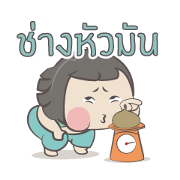 Muay+: Animated 8 Sticker for LINE & WhatsApp | ZIP: GIF & PNG