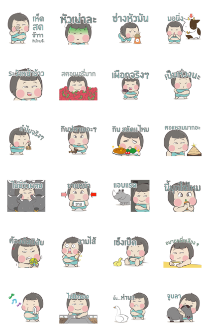 Muay+: Animated 8 Line Sticker GIF & PNG Pack: Animated & Transparent No Background | WhatsApp Sticker