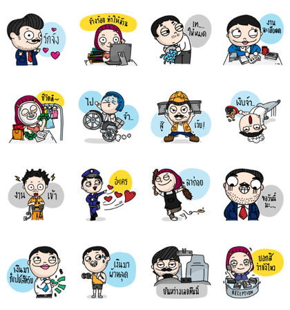 No Jobs No Life Line Sticker GIF & PNG Pack: Animated & Transparent No Background | WhatsApp Sticker