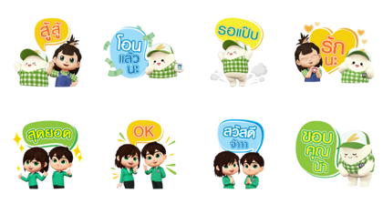 Nong Hom Mali & Nong Hom Jung Line Sticker GIF & PNG Pack: Animated & Transparent No Background | WhatsApp Sticker
