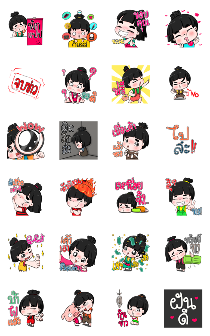 Nong Kawhom Pop-Ups 3 Line Sticker GIF & PNG Pack: Animated & Transparent No Background | WhatsApp Sticker