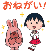 POKOPANG TOWN × CHIBI MARUKO CHAN Sticker for LINE & WhatsApp | ZIP: GIF & PNG