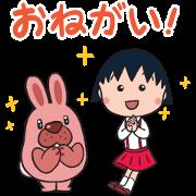 POKOPANG TOWN × CHIBI MARUKO CHAN Sticker for LINE & WhatsApp | ZIP: GIF & PNG