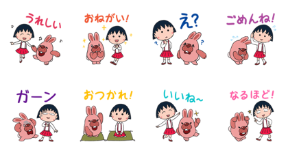 POKOPANG TOWN × CHIBI MARUKO CHAN Line Sticker GIF & PNG Pack: Animated & Transparent No Background | WhatsApp Sticker