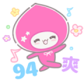 Pink momoco Sticker for LINE & WhatsApp | ZIP: GIF & PNG