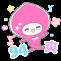 Pink momoco