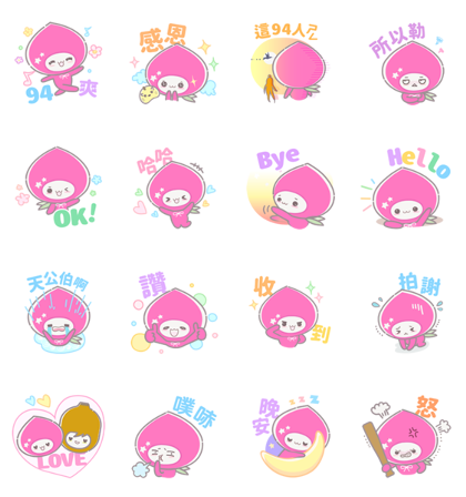 Pink momoco Line Sticker GIF & PNG Pack: Animated & Transparent No Background | WhatsApp Sticker