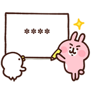 Piske & Usagi Custom Stickers Sticker for LINE & WhatsApp | ZIP: GIF & PNG