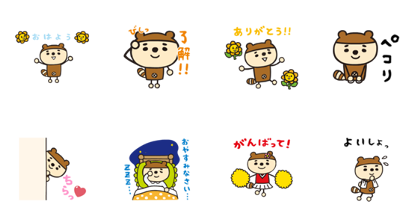[ Policyholder limited ] ponpon stickers Line Sticker GIF & PNG Pack: Animated & Transparent No Background | WhatsApp Sticker