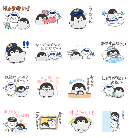Positive penguins & ANA Soracchi Line Sticker GIF & PNG Pack: Animated & Transparent No Background | WhatsApp Sticker