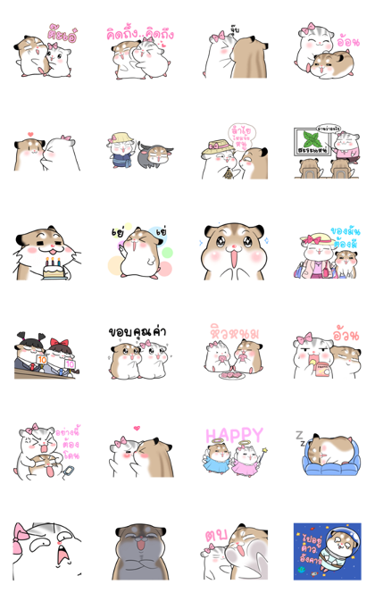 Pudding Hamster Animated Stickers Ver. 4 Line Sticker GIF & PNG Pack: Animated & Transparent No Background | WhatsApp Sticker