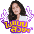 RangNgao 2 Sticker for LINE & WhatsApp | ZIP: GIF & PNG