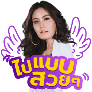 RangNgao 2 Sticker for LINE & WhatsApp | ZIP: GIF & PNG